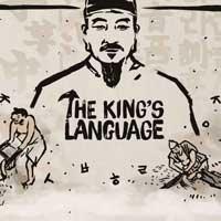 The King's Language