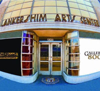 Lankershim Arts Center